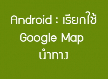 Android intent map